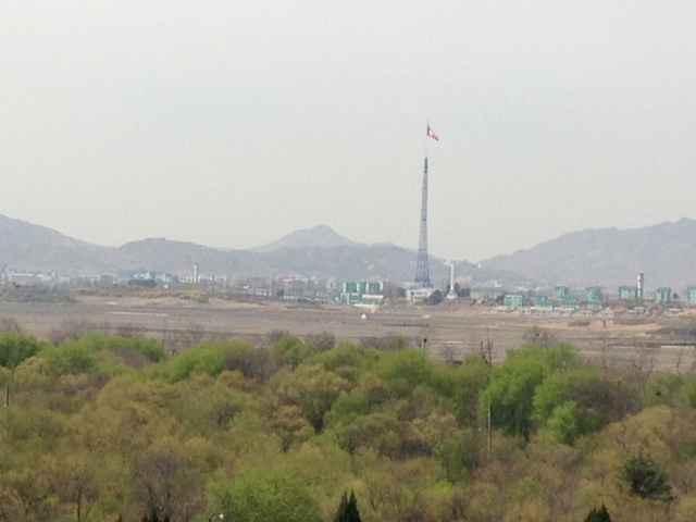 North Korea as seen from the DMZ